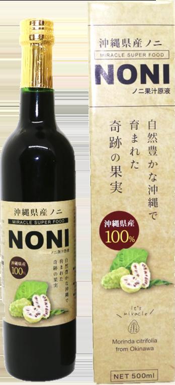 沖縄県産 ノニジュース
